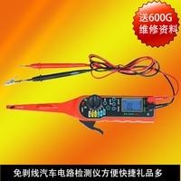 50pcs Lot Free Shipping SMD Ceramic Gas Discharge Tube Lightning SPC230F 230V 5KA 4 2X5 0X5