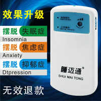Device treatment for insomnia sleep electronic instrument sleeping aids, English instructions.