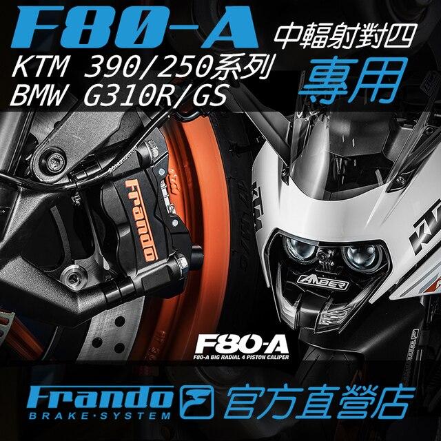 FRANDO Motorcycle brake caliper hydraulic disc brake For BMW G310R/RS C400X KTM RC390 DUKE390 DUKE200