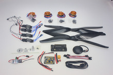 JMT Necessity kits 700KV Motor+30A ESC+1555 Props + APM2.8 + GPS for 650 4-Aix RC Drone Quadcopter Hexacopter Multi-Rotor