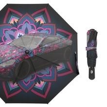Susino Mandala Car Windproof Umbrella Fully-automatic Open Metal Pongee Compact Auto CLose Three-folding Umbrellas