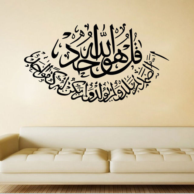 57x31cm Islamic Wall Stickers Muslim Arabic Vinyl Home Stickers Wall Decor  Decals Lettering Art Home Mural