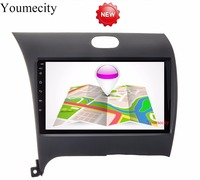 2G RAM 9 Inch Quad Core Android 6 0 Car Dvd Video GPS Player For Kia