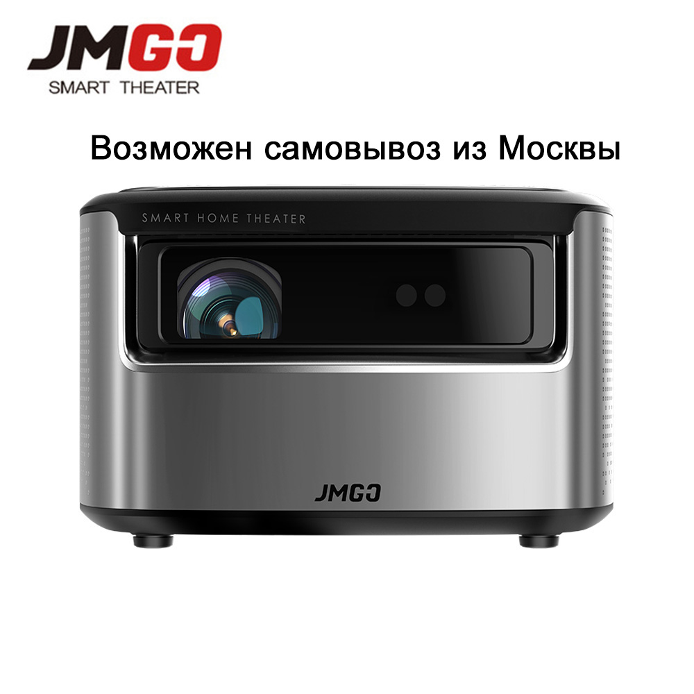 JMGO N7 Full HD Projector 1300 ANSI Lumens 1920 1080P Smart Beamer WIFI Bluetooth HDMI USB