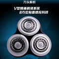 Мужская электробритвы головы лезвие Новая Горячая Замена Бритвы Начальник электробритвы использовать для S9911