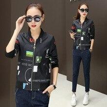 2019 New spring autumn jacket women v-neck Print Short Baseball coat black blue green Girls Wild Tops plus size m-4XL
