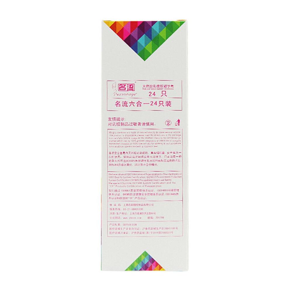 ZE896200-D-4-1