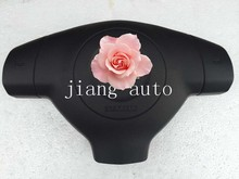The steering wheel airbag cover Is suitable for suzuki SX4 airbags quickly covered Free shipping, free delivery flag