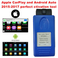 Unlimited use Apple CarPlay and Android Auto activation tool for 2015-2018 MB NTG5 S1 Simple and perfect work(China)