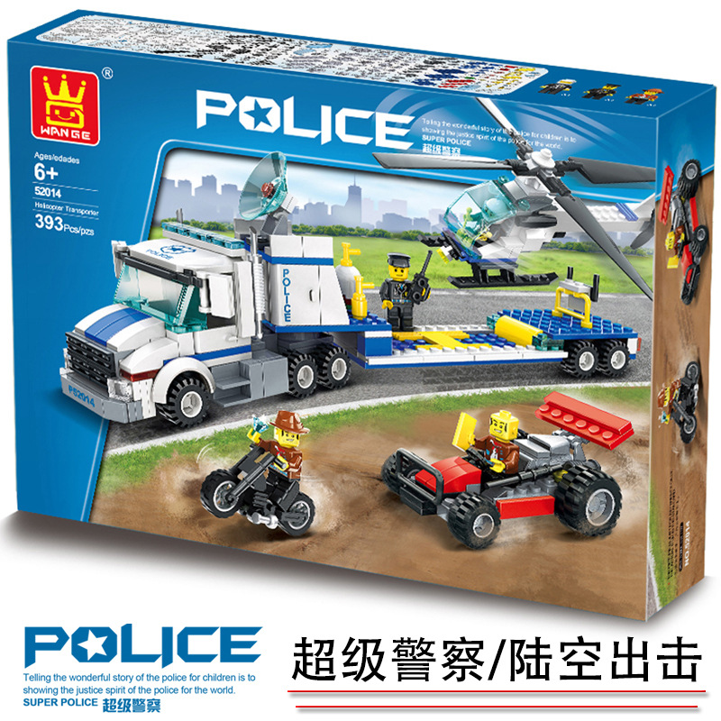 Wange model building kits compatible with lego city police 1056 3D blocks Educational model & building toys hobbies for children city series police car motorcycle building blocks policeman models toys for children boy gifts compatible with legoeinglys 26014