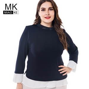 07cda1b1eeed6 Miaoke plus size long sleeve t shirt women clothing 2018 autumn new fashion  knit elastic fake two-piece tops 4XL 5XL 6XL