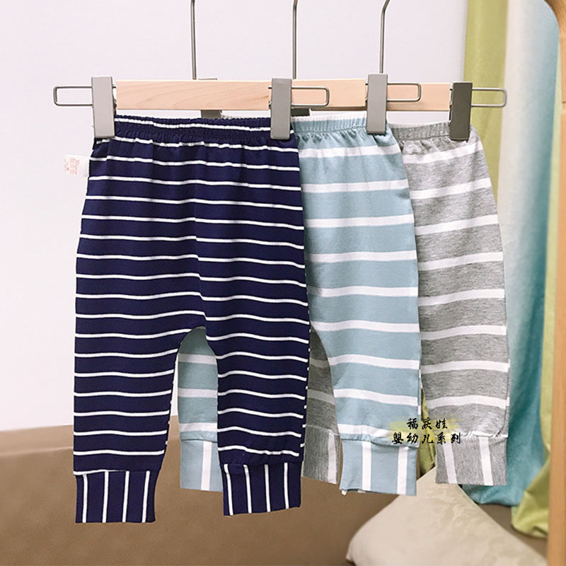 100% Cotton Kids Pants with Strips for Spring Autumn  Casual Baby Girls Long Pants For Baby Casual Trousers Boys Girls Clothes