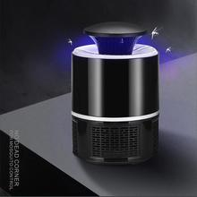 Mosquito killer USB Electric Mosquito Killer Lamp Photocatalysis Mute Home LED Bug Zapper Insect Trap Radiationless