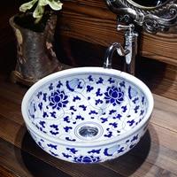 Washbasin ceramic basin above counter basin home bathroom washbasin round art basin simple blue and white twigs LO6181012