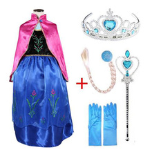 Fancy Baby Girl clothes Princess Elsa Dress for Clothing Wear Cosplay Elza Costume Halloween Christmas Party 3-10y Children wear high quality fancy princess elsa costume cosplay dress christmas for girls clothing baby role play halloween dresses with crown