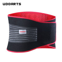 Udoarts Adjustable Back Support Belt