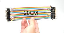 40 pin flat cable MALE ends 20cm