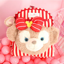 New Duffy Bear Backpack Shelliemay Plush Kids Cartoon School Bag Children Canvas Gifts