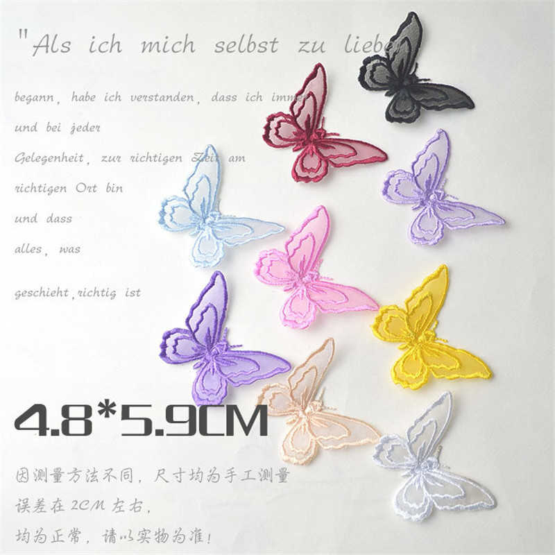 1PCS Single Layers Organdy Butterfly Patches Embroidered Cloth Stickers Bride Veil Accessories Iron On Patches for Clothes DIY