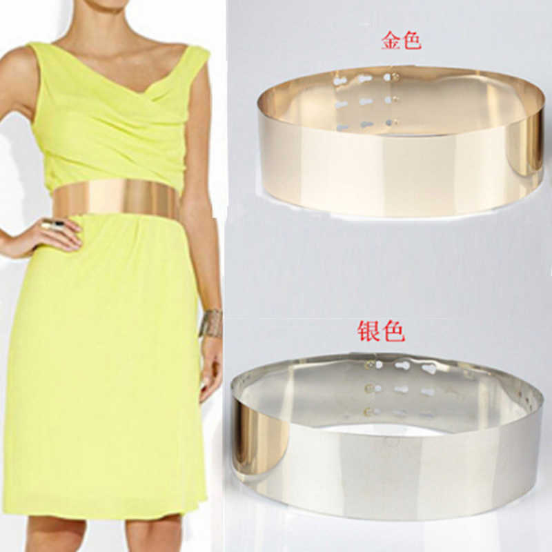 1pc/lot Metal Keeper Metallic Mirror 7cm Wide Belt Corset Women Dress Belts Heigh Qaulity Waistbands Punk Cummerbund Gold Silver