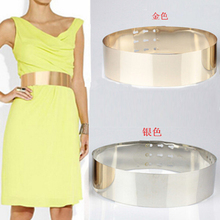 1pc/lot Metal Keeper Metallic Mirror 7cm Wide Belt Corset Women Dress B