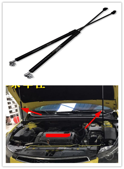 2 PCS BONNET HOOD STRUT GAS SPRING SHOCK LIFT SUPPORT FIT FOR CHEVROLET Cruze 2009 to 2014 2017 to 2018 ACCESSORIES CAR