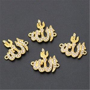 Image 1 - 8pcs עתיק זהב 24*22mm ריינסטון אללה לוגו סגסוגת מחברים לשרשרת DIY דת אסלאמי תכשיטי קסמי ממצאי