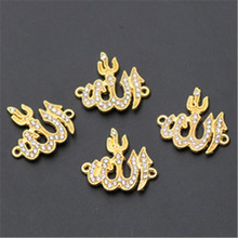 8pcs Antique gold  24*22mm Rhinestone Allah logo Alloy Connectors For Necklace DIY Religion Islamic charms Jewelry findings
