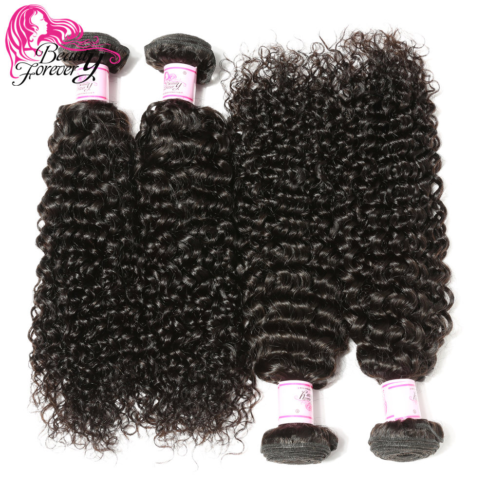 BEAUTY FOREVER Malaysian Curly Hair Weaves 4 Bundles 100 Remy Human Hair Extension 8 26 inch