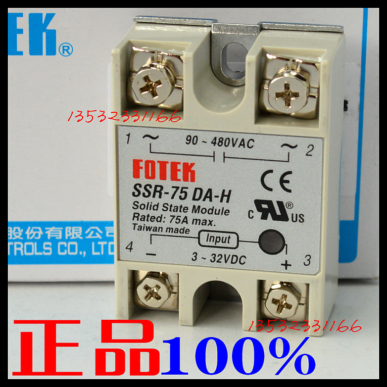100% Original Authentic Yangming FOTEK economy high voltage solid state relay KSR-75DA-H new original taiwan s yangming fotek photoelectric switch a3g 4mxb