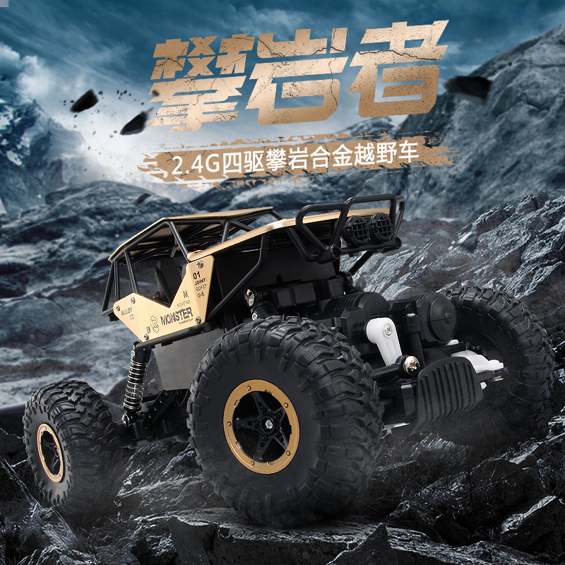 rc Climbing car 3051R 1/18 2.4Ghz 4WD  Remote Control Car Off Road Racing Car rc Monster Truck rc toys for children love gift mini rc car 1 28 2 4g off road remote control frequencies toy for wltoys k989 racing cars kid children gifts fj88