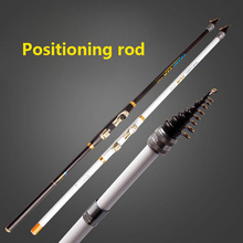 Fishing rod carbon 4.5/5.4/6.3 meter Positioning rod set fishing rod white/black rock rod with 6 ball bearing spinning reel