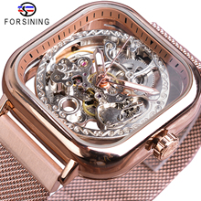 Forsining Rose Golden Automatic Square Men Watch Skeleton Mesh Stainless Steel Band Self-Wind Mechanical Wristwatch 2019 Relogio цена