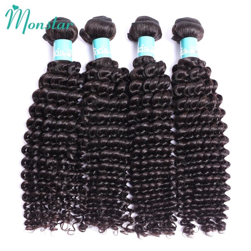 Monstar Hair 4 Bundle Deals Tight Peruvian Curly Weave Human Hair Bundles Natural Color 12-30 Inches Unprocessed Virgin Hair