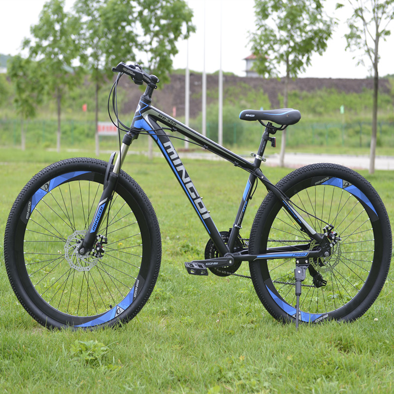 Mountain bike 27.5*2.15 inch aluminum alloy frame 24 speed bicycle dual disc brakes and variable speed road bike bikes depro professional 21 speed mountain bike bicycle aluminum frame suspension fork braking bikes 26 inch mtb road racing bicycle