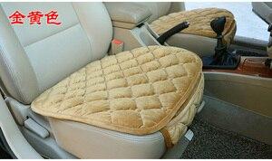 Image 4 - 5 sitz Universal Auto Sitzkissen winter auto sitz abdeckung auto kleine drei stücke kissen allgemeine auto sitz