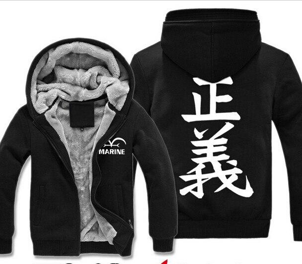 Marine hoodie
