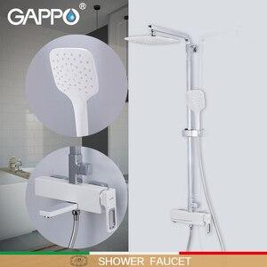 Image 1 - GAPPO מקלחת ברזי קיר רכוב אמבטיה מיקסר ברז מקלחת מפל גשם חדר רחצה מקלחת סט אמבטיה אמבטיה ברז גריפו ducha