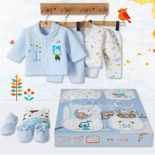 цены Newborn Baby Clothing Sets Baby Girls Boys Clothes Autumn Winter Warm Brand Baby Gift Infant Cotton Cartoon Underwear 18pcs/set