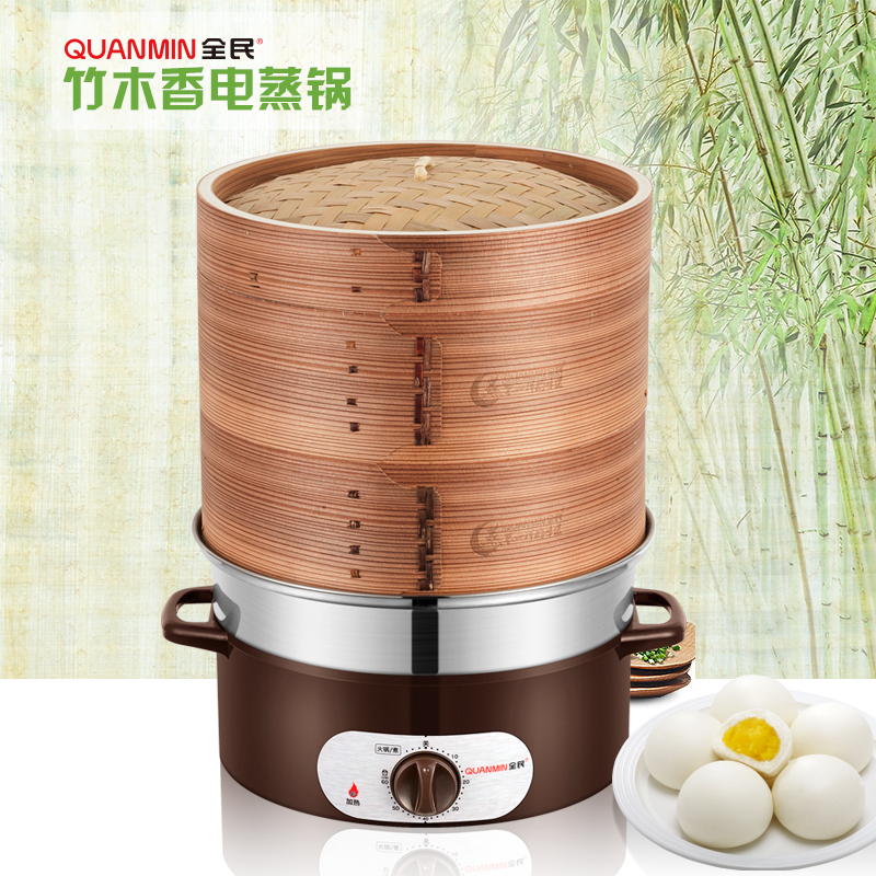 Multi Function Bamboo Food Lunch Warmer  Bun Steamer Electric Steamer  Rice Steamer  Bamboo Steamer  Food Steamer Pot