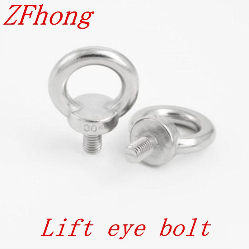 M4 304 Stainless Steel Lifting Eye Bolt Ring Shape Screws for Boats