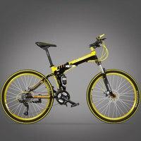 Cyrusher Mountain Bike Folding Bicycle 21 Speed Full Shockingproof Frame Double Disc Brakes