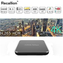 4GB RAM 64G Android 8.1 TV BOX H96 MAX X2 Amlogic S905X2 Smart 4K Media Player 2.4G&5G Wifi PK X96max H96MAX Set Top Box Youtube
