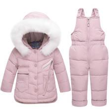 2018 Зимняя детская одежда комплект для маленьких девочек зимний комбинезон пуховик для девочек пальто для мальчиков одежда утепленный лыжный костюм