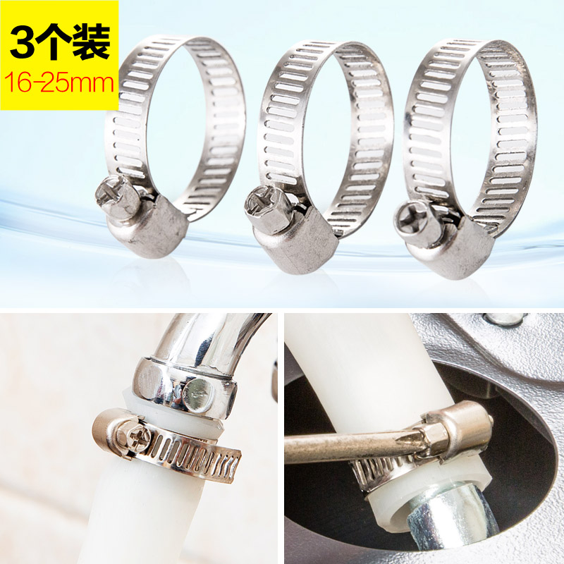 Stainless steel round hose clamps, safety gas leak leaking pipe clamps