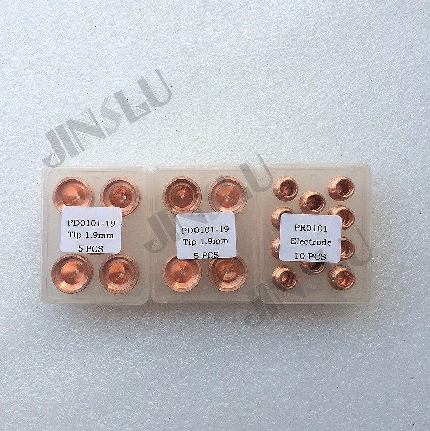 A141 Trafimet Plasma Cutting Torch Consumables Parts Tip PD0101   1 1  1 4  1 7  1 9mm    amp  Electrode hafnium PR0101 100PCS