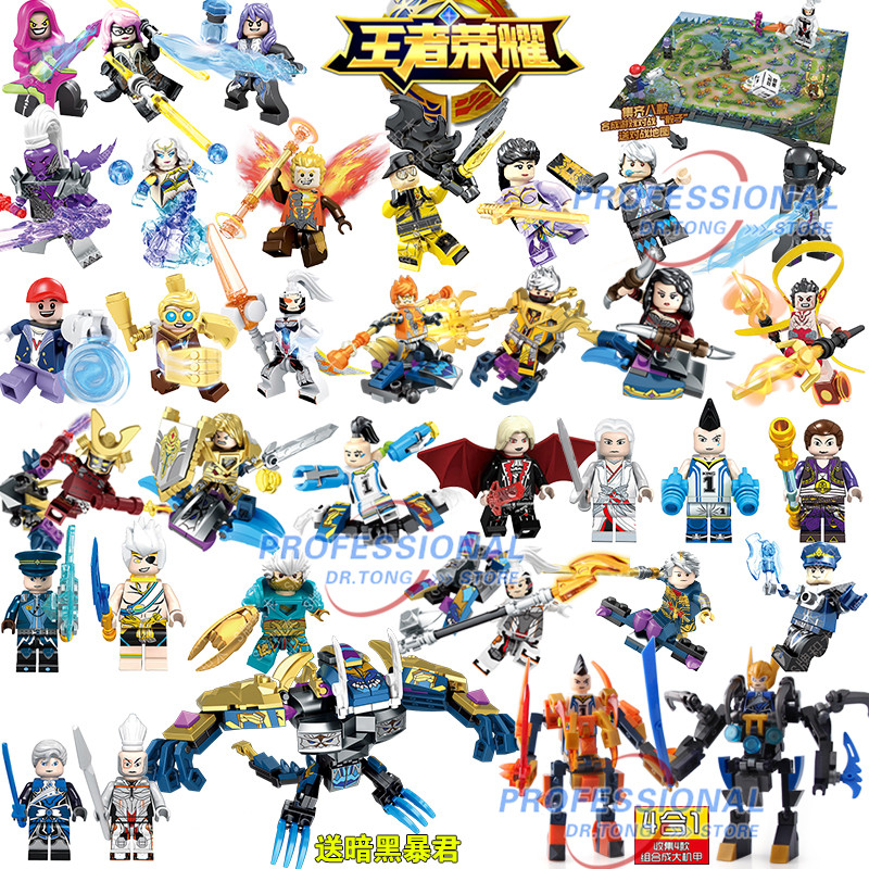 32pcs/lot 2017 NEW King of Glory Building Blocks Bricks Game Anime Action Figures Model Toys For Children Gift Diy Toys 2017 new 7 fall of lich king arthas animation action figures for wow dc direct sealed classic scene toys