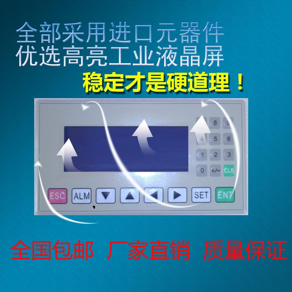 Text display OP320-A OP320-A-S compatible xinje