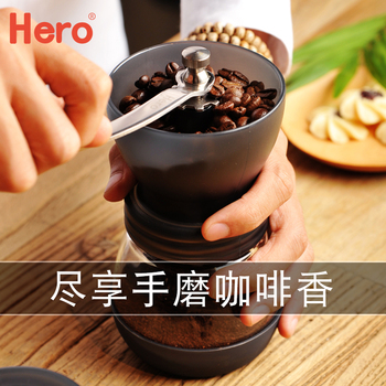 Hand Grinder Household Coffee Grinder Coffee Appliance Ceramic Grinding Core Send Sealed Can Grinding Effort Easy To Wash