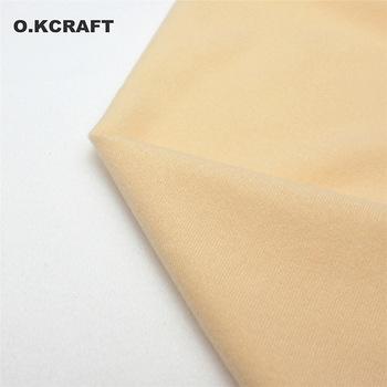 Half Meter Light Khaki Doll Skin Fleece Fabric Tilda Solid Color Plush Cloth for Sewing Patchwork Quilting Flesh Tissue 50*150cm